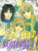 妖精国骑士漫画