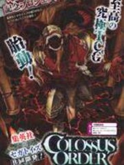 Colossus Order