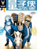 量子侠与伍迪漫画
