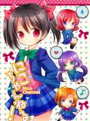 Nico Channel漫画