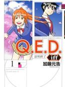 Q.E.D. iff-证明终了- 第6话