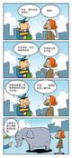 交通工具漫画