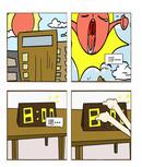 乐不停漫画