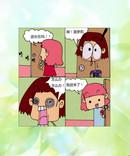 小乐事漫画