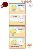 皮通话漫画