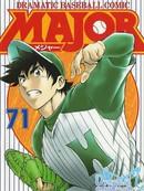 棒球大联盟 第66卷