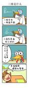 爆笑农场的动物们漫画