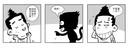 爆笑童话漫画