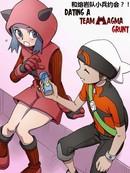 熔岩队小兵的我与路比谈恋爱的故事漫画