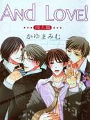 And Love!成人篇 漫画