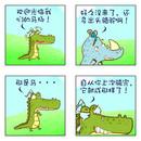 光临马场漫画
