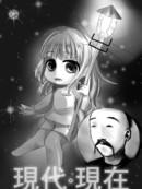 刘铭传漫画大赛台湾赛区故事类作品10漫画