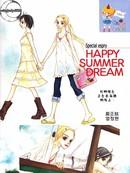 Happy Summer Dream 第1话