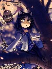 猫儿少女的道草日记
