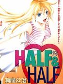Half-Half 第7话